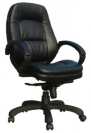 Leather Manager Chair 605M